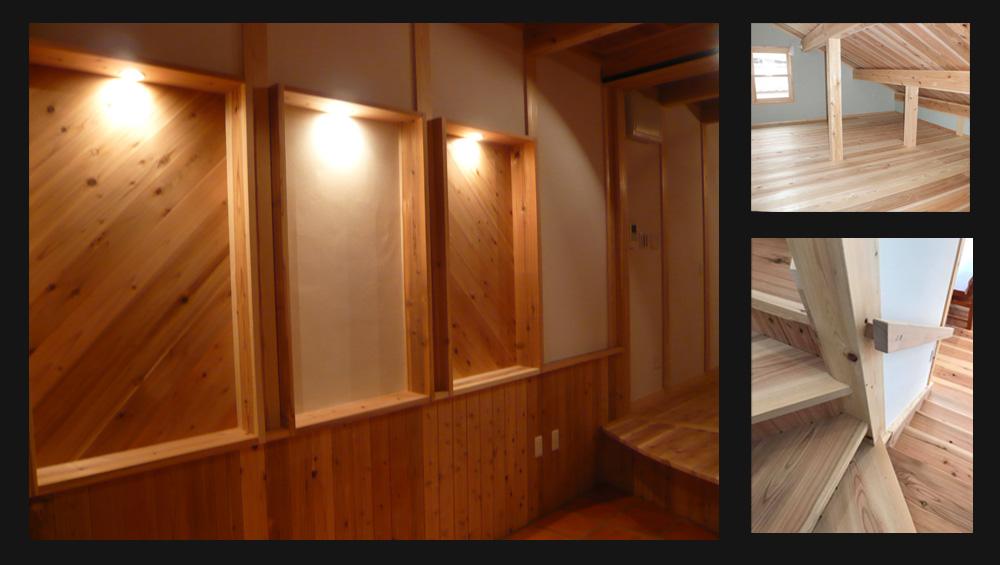 大東市、奥野まどか建設は、注文住宅の専門工務店です。お客様の理想の家を造り上げます